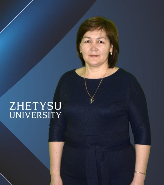 Атабаева Айнур