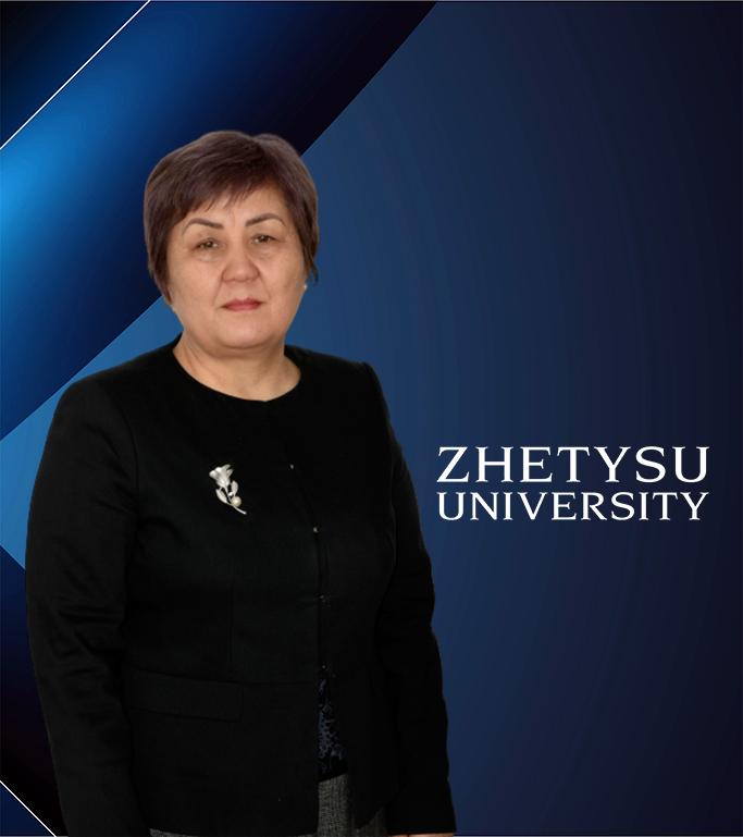 Гульнар Болатовна