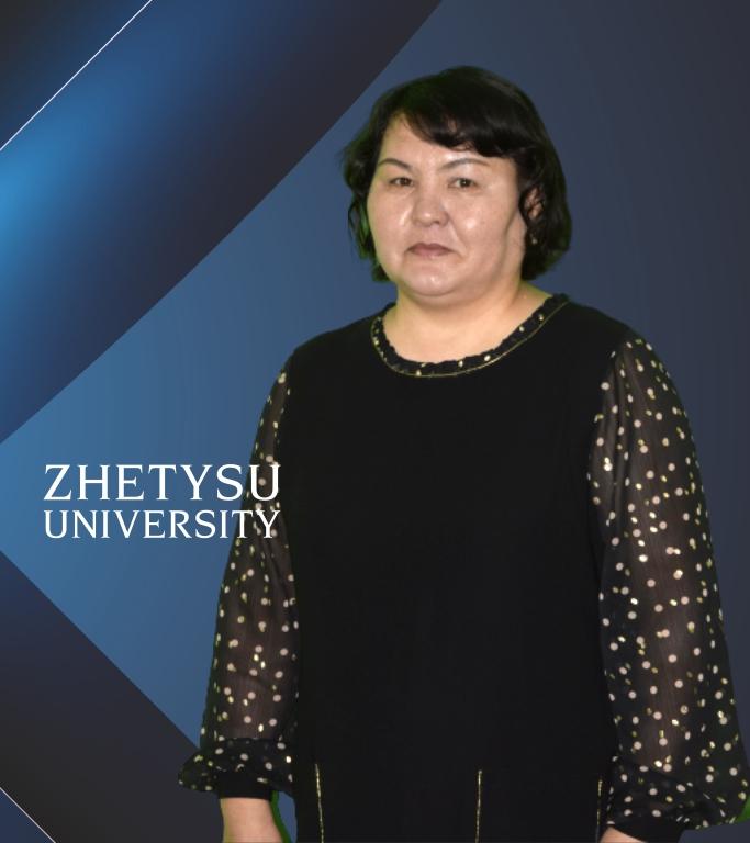 Джакыпбекова