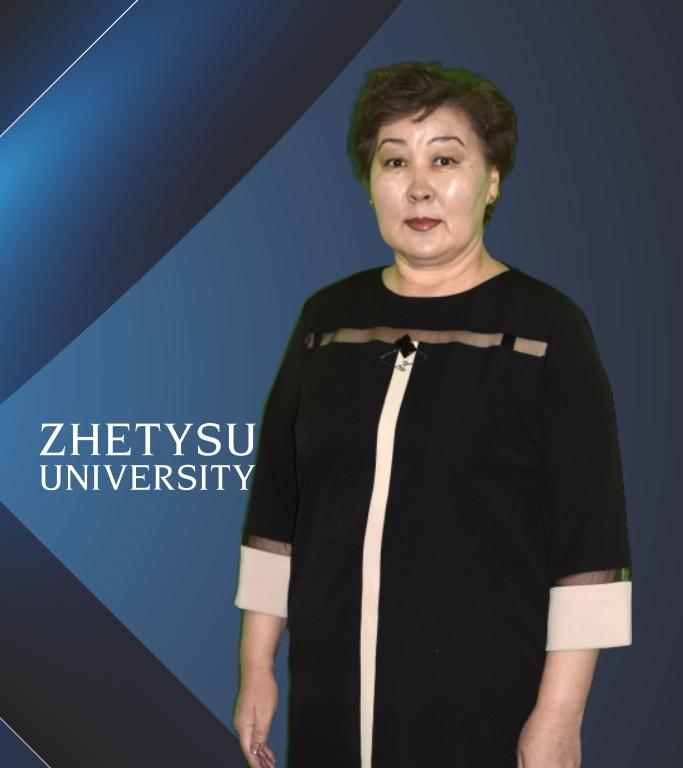 Имангазинова Жемисжан