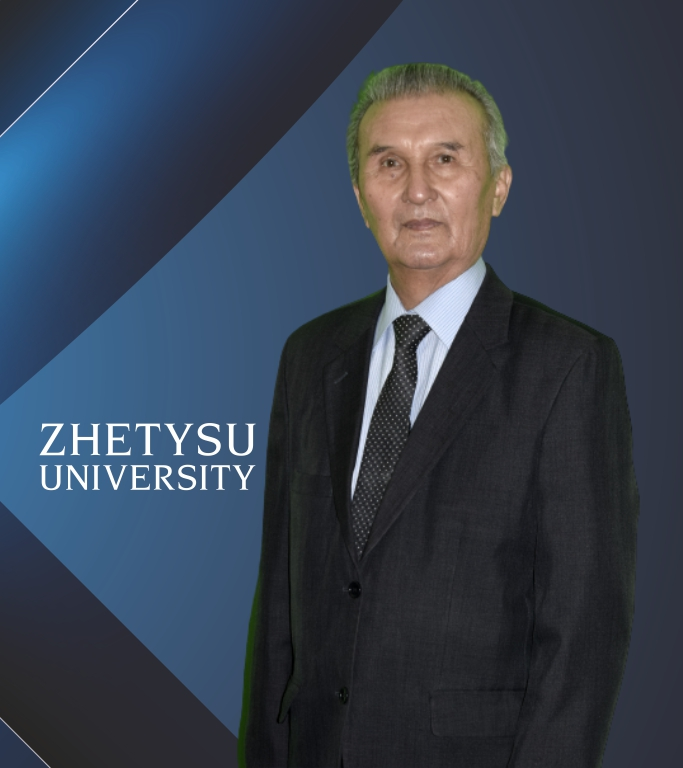 Канабек Таубекович