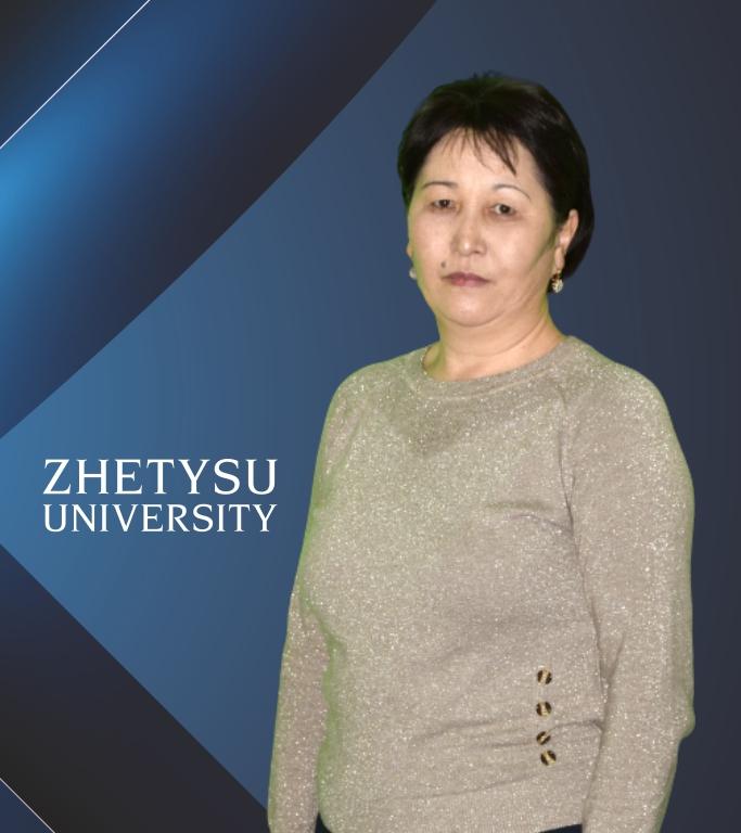 Кыдырбаева А.Т