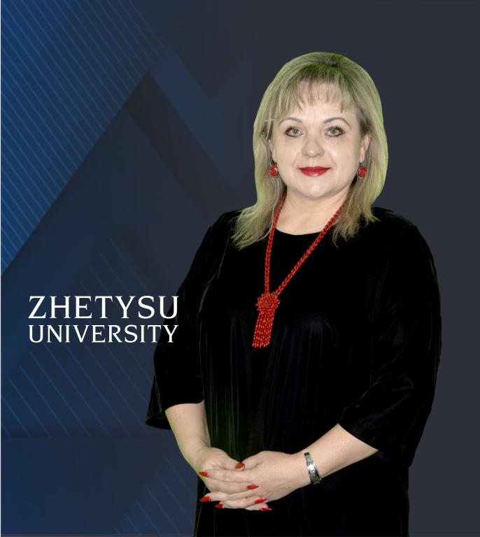 Мурыгина Светлана Ивановна