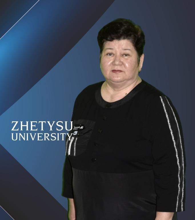 Сералиева Наиля Жумагалиевна