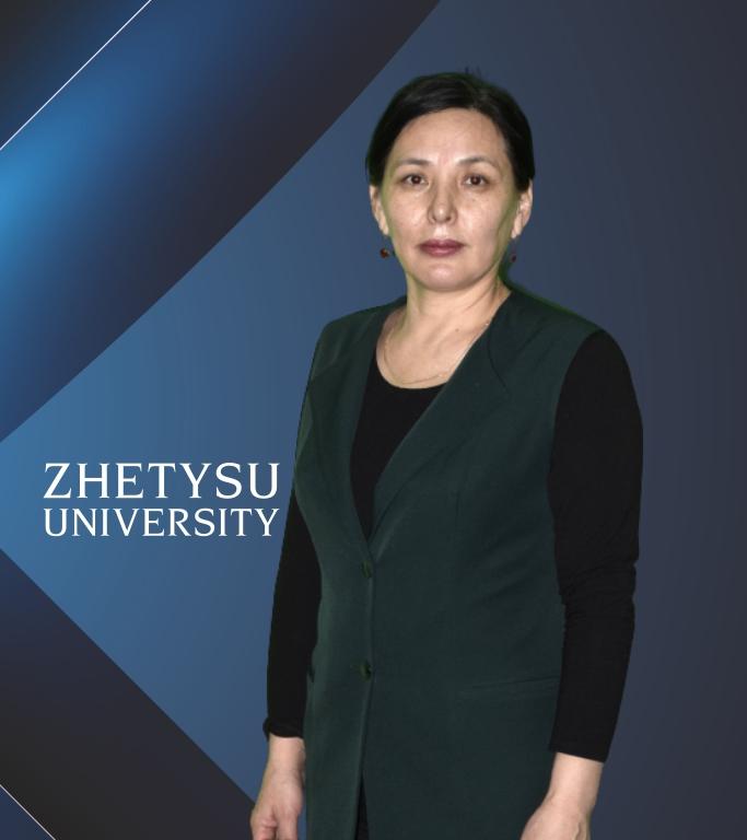 Азанбекова
