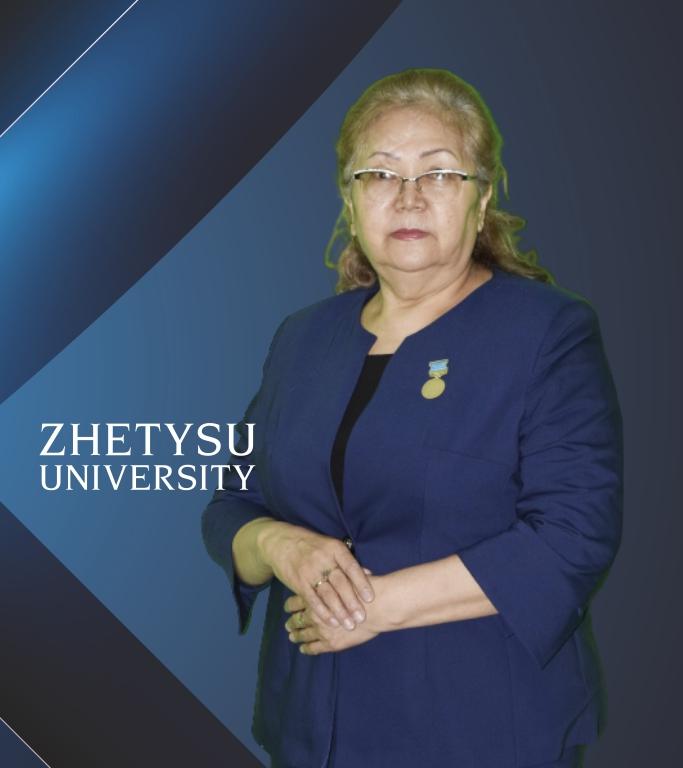 Гульнар Оналбаевна