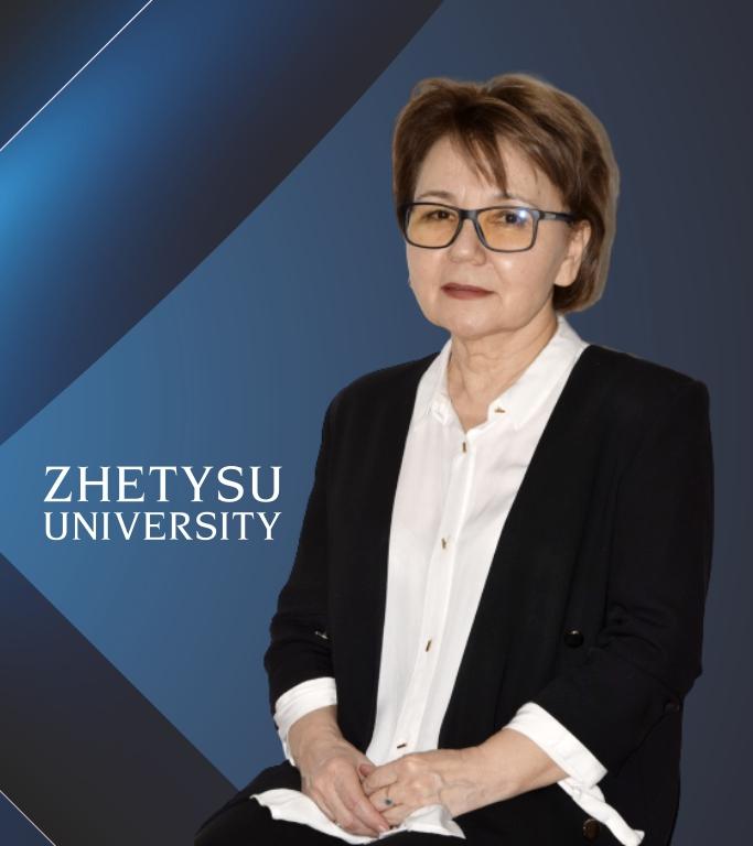 Есимханова