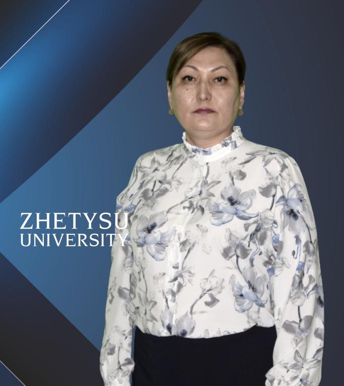 Жакипбекова