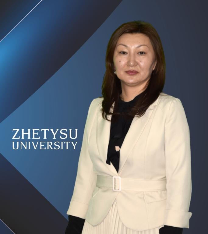 Онгарбаева Алия