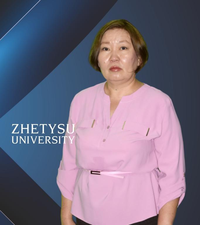 Сыдыкбекова