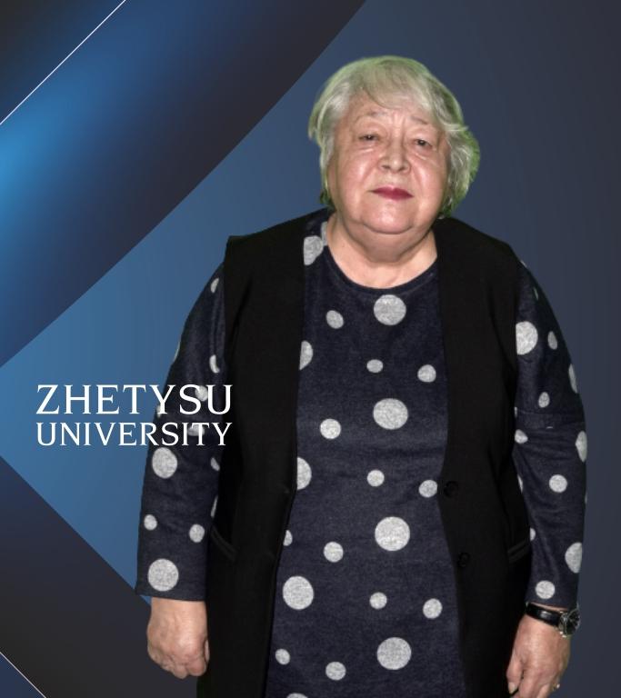 Тамара Такисовна