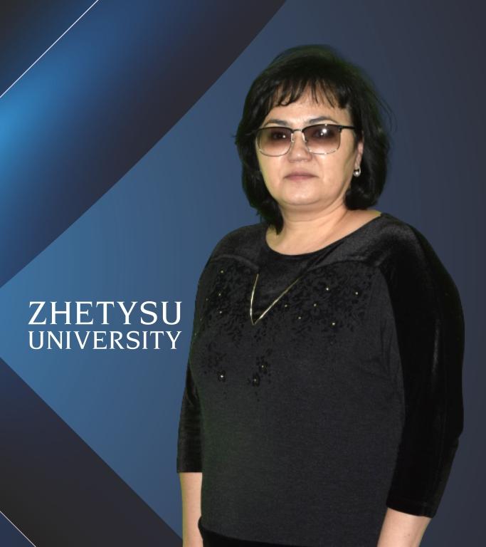 Закарина Салтанат Алимбаевна